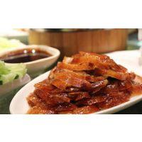 怎么加盟北京烤鸭总部