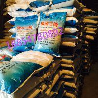 厂家直售国标98%工业级磷酸三钠污水处理神器