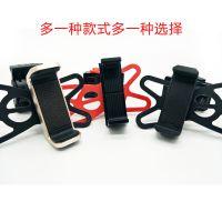 厂家订制自行车支架OEM通用ABS硅胶手机支架防摔导航车载支架夹