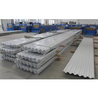 宜昌市0.8mm(YX35-125-750)型彩钢瓦生产厂家?II武汉佰仕润建筑钢品科技有限公司