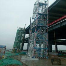 全国施工通用安全爬梯//梯笼爬梯//浙江宁波通达建筑器材厂家