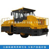 3600吨公铁两用牵引车郑州研究所 国家专利申请