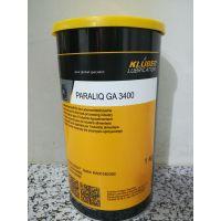 德国克鲁勃KLUBER PARALIQ GA 3400食品级润滑脂