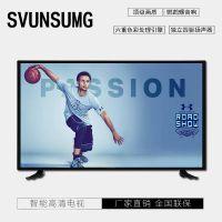 SVUNSUMG32 42 43 50 55 60 65 75寸高清智能网络平板LED液晶电视