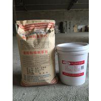 廊坊聚合物砂浆 筑牛牌聚合物修补砂浆价格