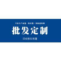 武汉中赛兴蓬业有限公司