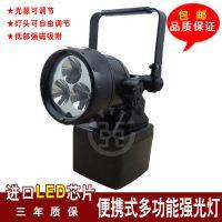 JIW5281轻便式多功能强光灯手提LED防爆探照灯户外防水应急工作灯