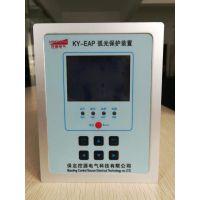 无线测温 弧光保护 消谐装置 小电流装置 在线监测设备