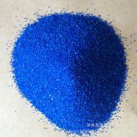 染色粗细沙 儿童环保彩砂 沙画专用瓶装彩沙 工艺品彩砂不掉色