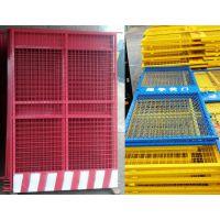 基坑护栏网价格 惠州施工现货围档 工地临边铁丝网现货 湛江黄黑色栏杆