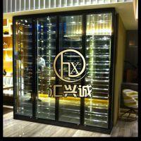 汇兴诚专业制作 不锈钢红酒酒柜 不锈钢恒温酒柜