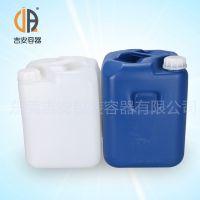 供应包装罐 20L食品罐 20kg包装塑料桶 化工桶