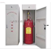 GQQ120/2.5预制式七氟丙烷灭火装置