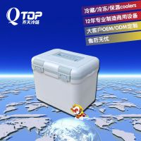 样品冷藏箱,厂家样品冷藏箱报价样品冷藏箱型号