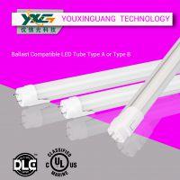 优信光LED灯管 美规ETL DLC认证 T8 1.2米22W灯管 SMD2835灯珠