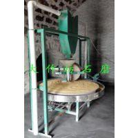 100型全自动石磨面粉机大作坊品质超乎您想像