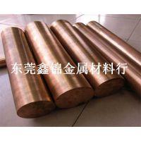 供应铍青铜高耐磨 QBe1.9铍铜材质证明 铍青铜规格齐全