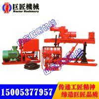 ZDY1900S350米煤矿用全液压坑道钻机工厂直销华夏巨匠