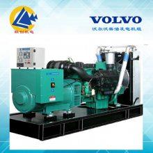 温州300千瓦沃尔沃发电机组 房地产应急电源 ATS自动切换