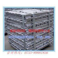 1A95-O方铝棒1435-H112六角铝棒成分UNS A91435
