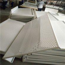 广州德普龙高强度镀锌钢板天花风格鲜明厂家销售