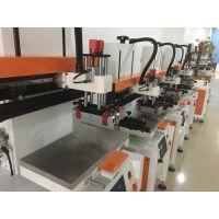 东莞力沃丝印机平面 精密线路板丝印机 商标印刷机
