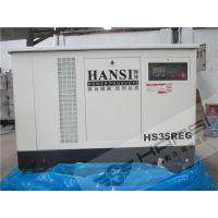 多燃料发电机组35千瓦稳压静音电源