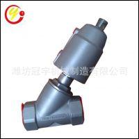 厂价直供不锈钢材质双作用DN40螺纹式耐高温耐腐蚀气动角座阀