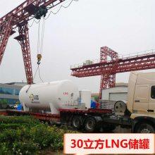 永州市60立方液化天然气储罐,菏锅50立方液化气储罐