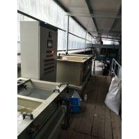 宏旺5T/D五金除油清洗废水处理设备,浙江地区环保设备厂家