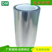双层透明pet硅胶保护膜 无气泡自动排气 涂布厂家供应