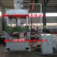 315T三梁四柱液压机 湖北玻璃钢模压油压机
