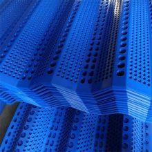 刚性防风抑尘网 抑尘挡风墙 防风网材质
