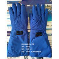 直销 济南品正 LNG液氮低温环境专用防冻手套 优质耐低温防护手套