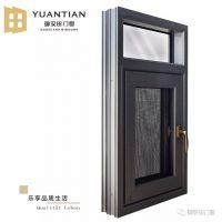 125幕墙窗 断桥平开窗 系统门窗 窗纱一体 防盗防虫 高端定制