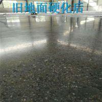 博罗县福田、长宁、湖镇镇仓库旧地面起灰了--厂房水泥地固化--车间水泥地翻新