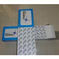 上海司太立Delcrome 103管状焊丝Delcrome 103钴基耐磨焊丝