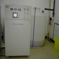 恒大实验室废水处理设备B1MCR-1000L医疗门诊废水处理华中直销