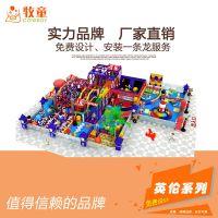 供应牧童2018儿童游乐设备 英伦淘气堡配件生产 儿童乐园玩具厂 epe