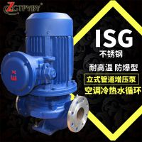 32-160AIRG立式热水管道泵客户返单率高达78%热水管道泵价格