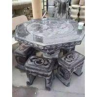 大理石石雕桌子 青石桌子 八角方桌 石桌石凳批量供应厂家