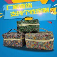 新款方形化妆包 花色收纳包 防水洗漱女包袋