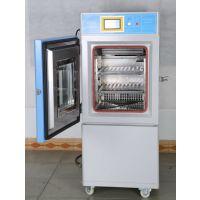 高低温试验箱法国泰康压缩机