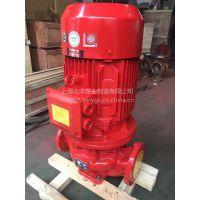 消防泵直供临汾市XBD9/80-HY喷淋泵 消火栓泵 稳压泵