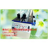 畅销产品青岛红三阳塑料板材卷圆机PPPE板材对接机碰焊机 品质非凡