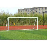 7人制足球门 学校、户外足球门 可定做足球门