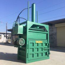 废金属液压打包机 启航下角料液压压块机 松散物压块捆扎机械 质保