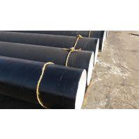 科天管业 厂家直销 环氧煤沥青防腐钢管