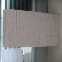 大城外墙保温装饰一体化板容重 直销宁波 九纵品牌