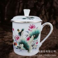 达美骨瓷批发骨瓷办公室会议专用盖杯 陶瓷茶杯 定制广告水杯